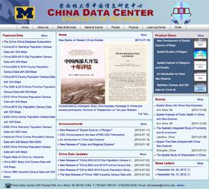 China Data Center website homepage screenshot