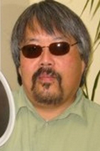 Photo of Ronald Nakao